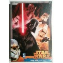 Пазлы 200 Star Wars Dark Side